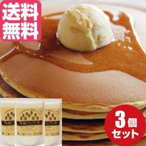 九州パンケーキ 200g×3個セット...
