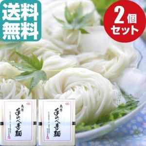 手のべ素麺 手のべ陣川 島原手のべ素麺 1kg(50g×10...