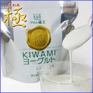 フロム蔵王 極(KIWAMI)ヨーグルト(加糖)600g|from-zao