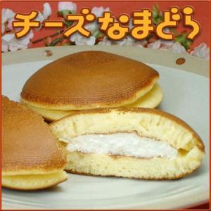 チーズクリームなまどら(蔵王産クリームチーズ入り) from-zao