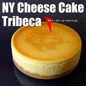 (5号) ニューヨークチーズケーキ (トライベッカ) Cheesecake|from-zao