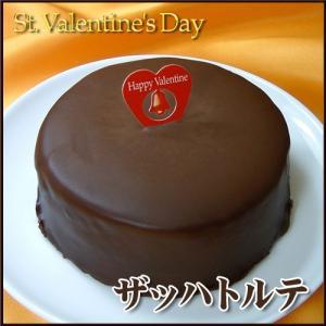 [1/31(24:00)迄早割]◆バレンタイン◆ミニ・ザッハトルテ4号 2020 valentine|from-zao