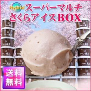 12387889dee3 フロム蔵王ミルクショップ - Yahoo!ショッピング