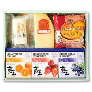 蔵王チーズ チーズ詰合せギフト(ZAO-05)