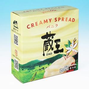 蔵王チーズ クリーミースプレッド・バニラ 120g from-zao