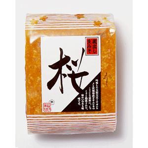 桜中味噌 桜1kg(袋詰め)|from-zao