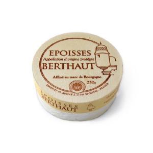 エポワスAOP【ウオッシュタイプチーズ/フランス】|fromage
