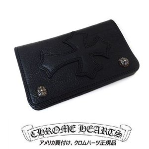 CHROME HEARTS クロムハーツ 財布 1 Zip Leather Cross Buttons Wallet Cemetary Patch レザー クロス ボタン セメタリーパッチ 財布 fromla