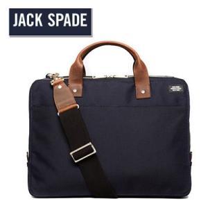 ジャックスペード Jack Spade ブリーフケース メンズ Dobby Nylon Slim Briefcase ダビー ナイロン スリム ブリーフケース(ネイビー)|fromla