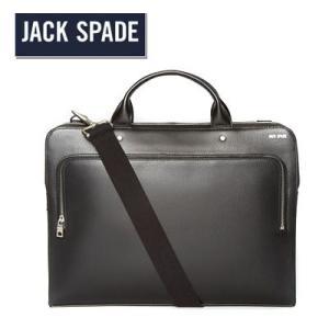 ジャックスペード Jack Spade ブリーフケース メンズ Grant Leather File Briefcase グラント レザー ファイル ブリーフケース(ブラック)|fromla