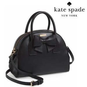ケイトスペード Kate Spade 2WAYバッグ Hanover Street Small Lorin(Black) ハノーバー ストリート スモール ローリン(ブラック)|fromla