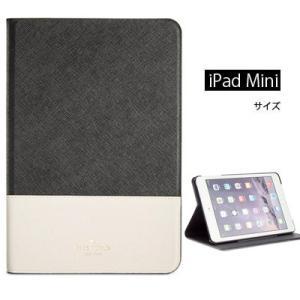 ケイトスペード iPadケース Kate Spade  Leather Folio iPad Mini Air 4 (Black/pebble) レザー iPadミニ ケース (ブラックペブル)|fromla