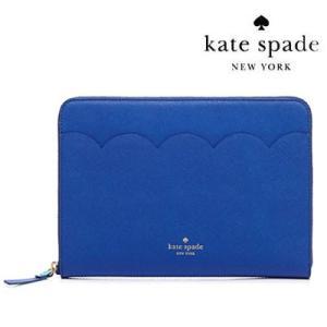 ケイトスペード Kate Spade iPadケース  Scallop Sleeve iPad Air Caseスキャロップ スリーブ iPadエアー ケース(ディープブルー)|fromla