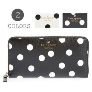 ケイトスペード Kate Spade  長財布 cedar street lacey dot zip around wallet シダーストリート ドット レイシー ラウンドファスナー 財布(全2色)|fromla