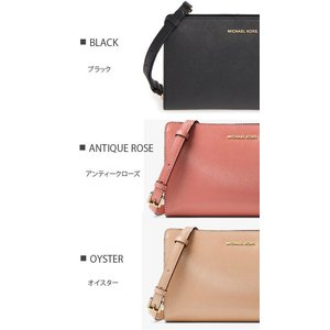 dd44eec5ab6f ... マイケルコース ショルダーバッグ 32F6GTVC3A Jet Set Travel Large Convertible Leather  Crossbody ジェットセット レザー ポシェット