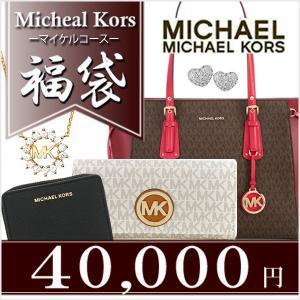 62f9ca3b3e67 マイケル マイケルコース福袋 4万円(総額7万円以上)! MICHAEL MICHAEL ...