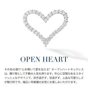 ネックレス ハート ニューヨークオープンハート New York Open Heart 誕生日プレゼント 女性 彼女 妻 贈り物 結婚記念日|fromny|03