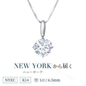 1カラットネックレス czダイヤモンド 世界最高峰の輝き スワロフスキー より輝く