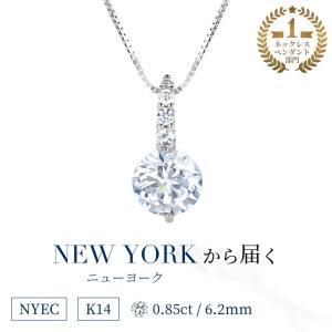 ネックレス スワロフスキー より輝く ダイヤモンドcz 世界最高峰の輝き