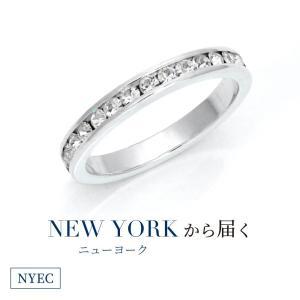 エタニティリング シルバー925 プラチナ 加工 結婚指輪 ニューヨーク限定