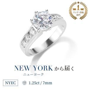 指輪 豪華 1.25カラット ダイヤモンドcz リング レディース プラチナ 加工 婚約指輪 スイー...