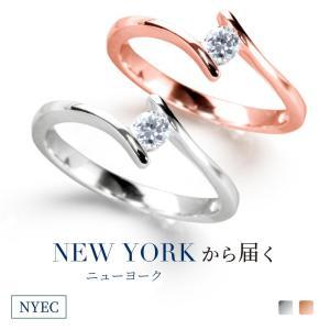 指輪 婚約指輪 エンゲージメントリング 薬指 一粒 ダイヤモンド cz デザイナーズ 流線形