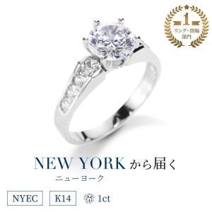 指輪 婚約指輪 1カラット 超える豪華 14金 ホワイトゴー...