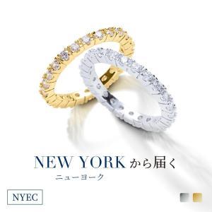 フルエタニティリング 婚約指輪 18金 プラチナ 加工 薬指 ブライダル 永遠の愛 意味