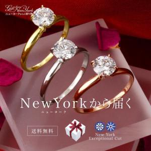 婚約指輪 指輪 薬指 人工ダイヤモンド czダイヤモンド 一粒ダイヤcz プロミスリング 右手