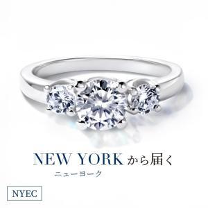 指輪 婚約指輪 ダイヤモンドcz プラチナ 加工 人気