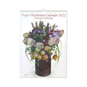 2022年 カレンダー LL 橋本不二子 書き込み cal-045