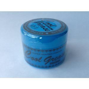 ハードな水溶性ポマード(ライムの香り)グリースといえばこれ!グリースの代名詞。ウェット感、ツヤ、セッ...