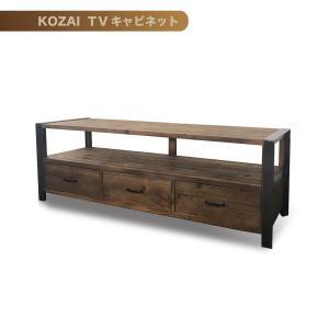 【 商品説明 】 古材シリーズ 家具や建築で昔使われたいた木材をあえてあまり加工せずに、古めかしい表...
