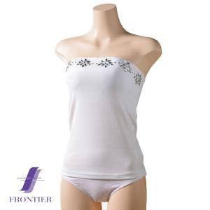 ジュリアブティック 美胸パッド入り・バストビジュー付きベアトップ・チューブトップブラ ホワイト 白