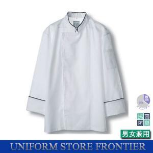 コックコーサイドボタンパイピングコート 白衣 長袖 ト コック服|frontierstore