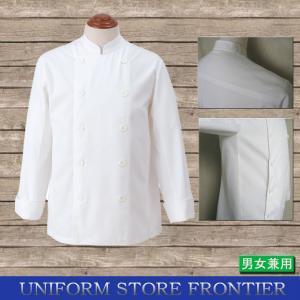 コックコート 白衣 コック服 メッシュコート 長袖 キッチン 厨房用制服 飲食店制服|frontierstore