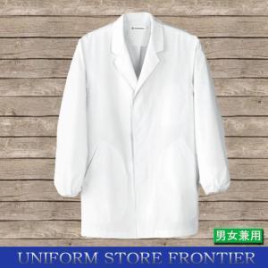 コックコート カツラギ 和風コート長袖 調理衣|frontierstore