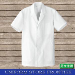 コックコート カツラギ 和風コート半袖 調理衣|frontierstore