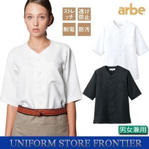 ダボシャツ ハッピ 和風 制服|frontierstore