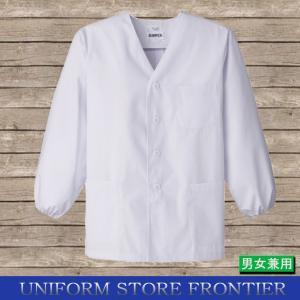 コックコート 調理衣 長袖 サンペックス FA-321 白衣 和風|frontierstore