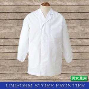 コックコート 白衣 調理衣 和風コート 長袖 キッチン 厨房用 オリジナル|frontierstore