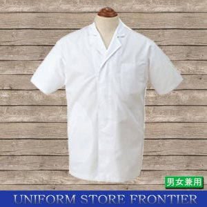 コックコート 白衣 和風コート 調理衣 半袖|frontierstore