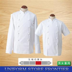 コックコート 半袖 長袖 TCコックコート コック服 白衣 キッチン用制服 厨房用制服|frontierstore