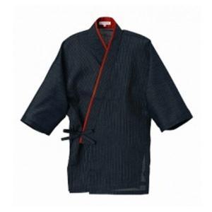 作務衣 藍 男女兼用 ベーシック 軽く涼し気な素材 飲食店制服|frontierstore