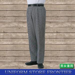 千鳥ズボン コックズボン キッチンパンツ 飲食店制服|frontierstore