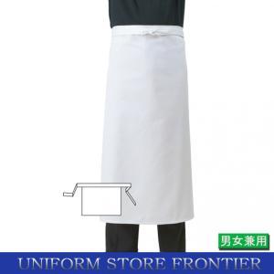 コックエプロン ホワイト ソムリエエプロン タブリエエプロン ホールエプロン 飲食店制服|frontierstore