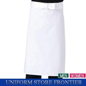 コックエプロン ポリエステル65%・綿35% キッチンエプロン 厨房エプロン 前掛け|frontierstore