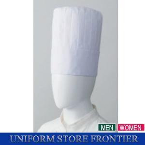 コック帽 調理帽子 山高帽 ホワイト 飲食店制服|frontierstore