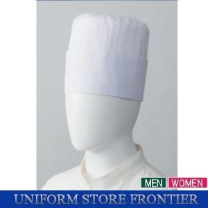 コック帽 キッチン帽子 白 ホワイト 飲食店制服|frontierstore