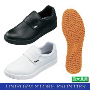 コックシューズ 厨房シューズ 耐油靴 防水靴 85663|frontierstore